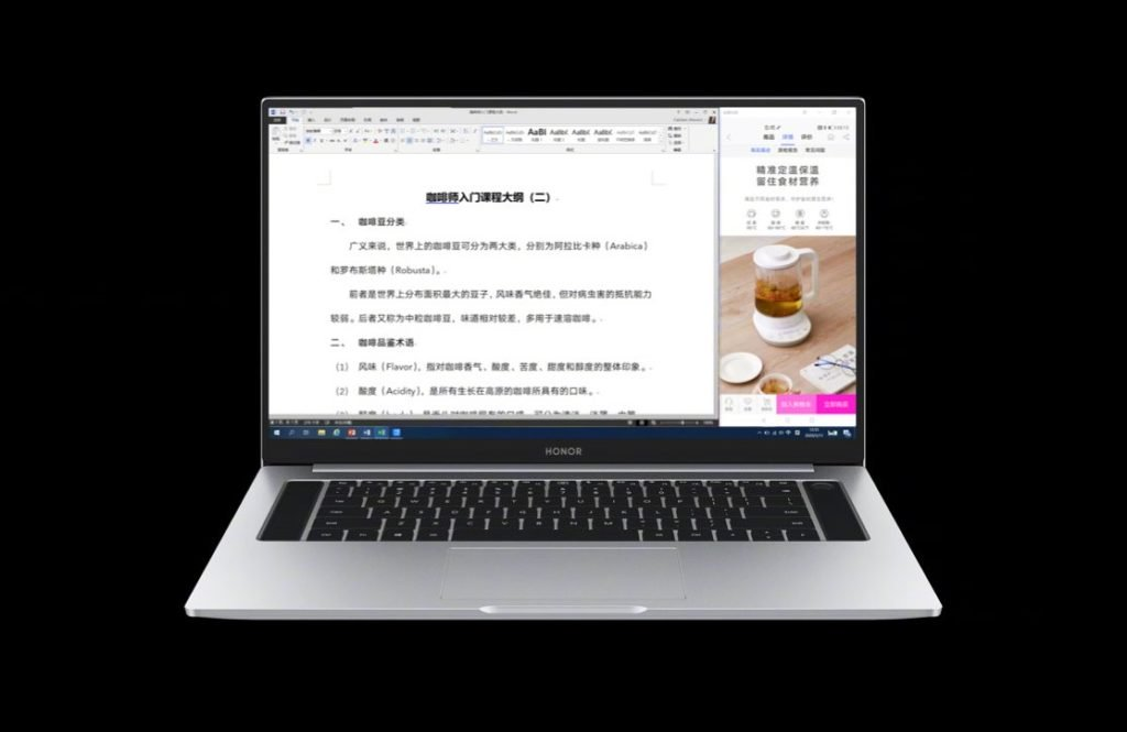 Honor MagicBook Pro 2020 01